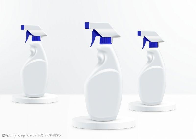 消毒喷雾瓶子图片