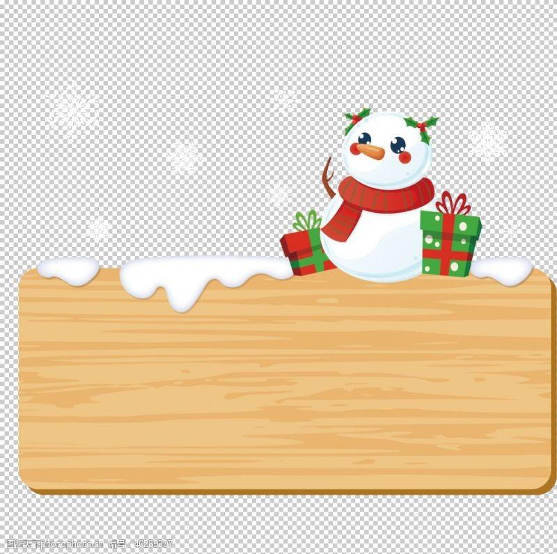 小雪人文字框图片