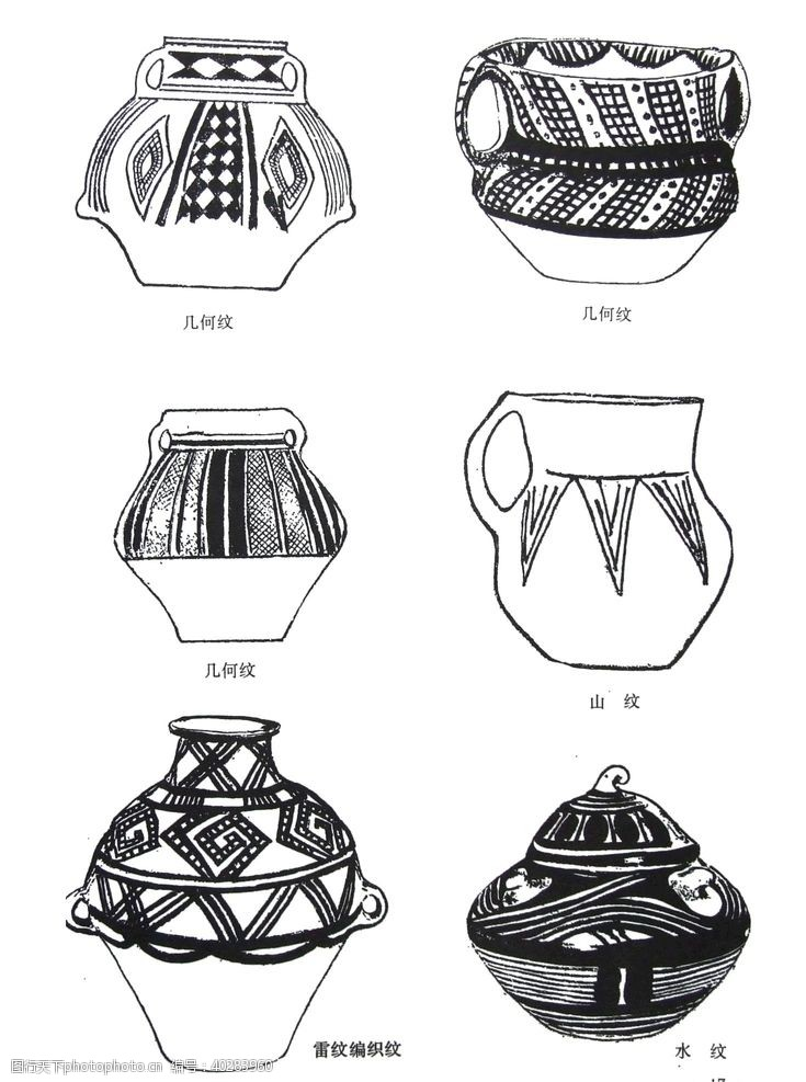 罐子新石器时期纹样图片
