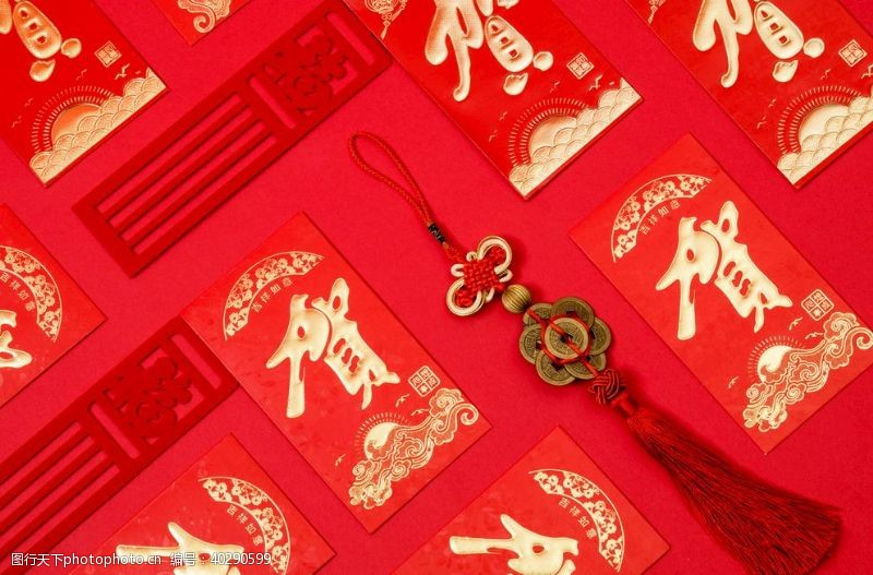 节日庆祝喜庆的红包图片