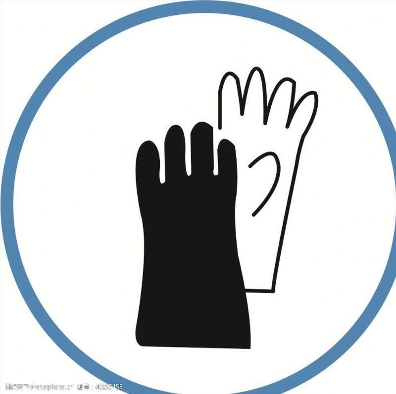 标志图标需要带手套图片