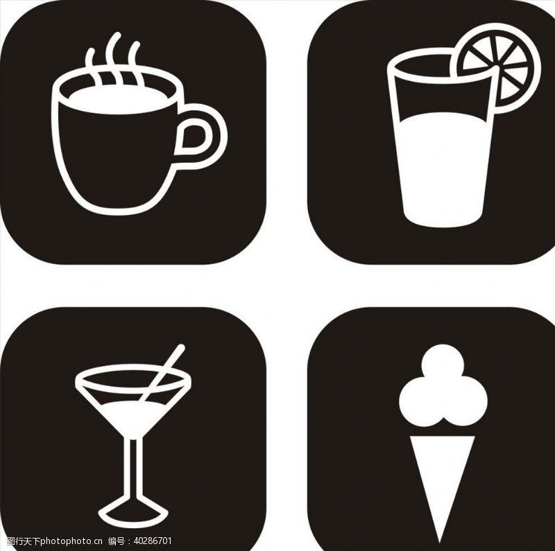杯子饮料标志图片