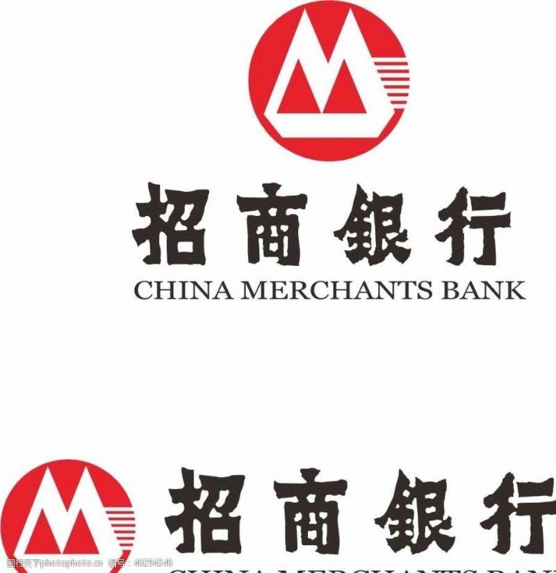 企业logo标志招商银行logo图片