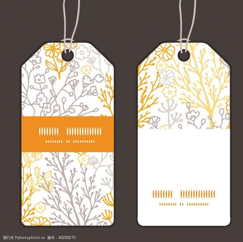 吊牌植物吊卡图片