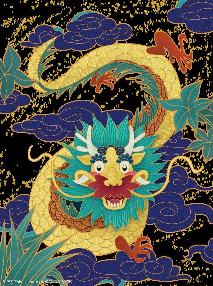 霸气中国风金色龙元素图片