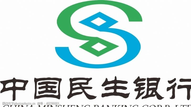 标志图标中国民生银行logo图片