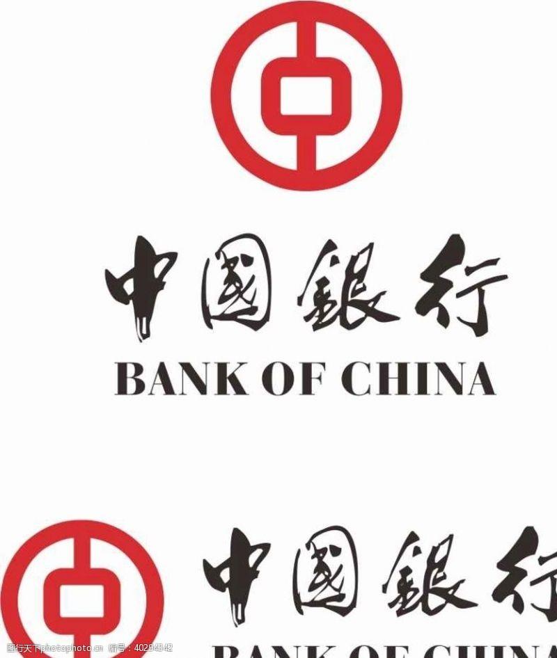 企业logo标志中国银行logo图片