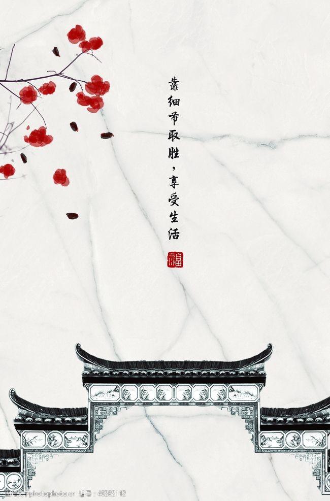 卫浴中式花纹徽派墙图片