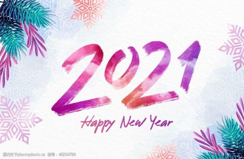 背景设计2021新年海报图片