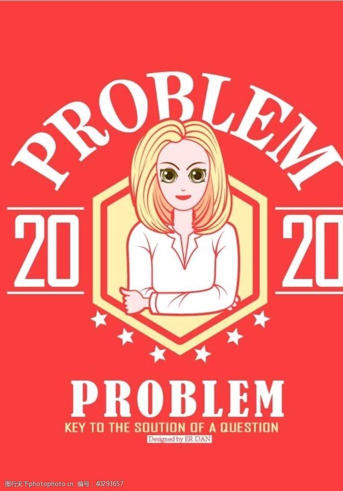 动漫动画AI插画女人图片
