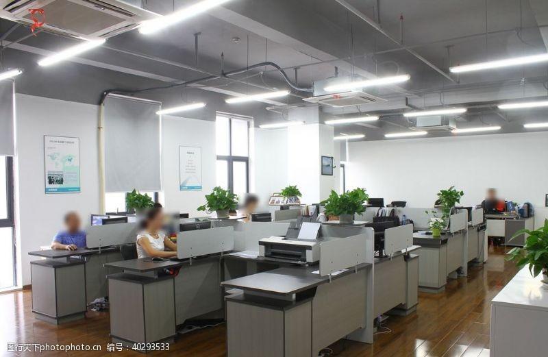 笔记本办公室图片