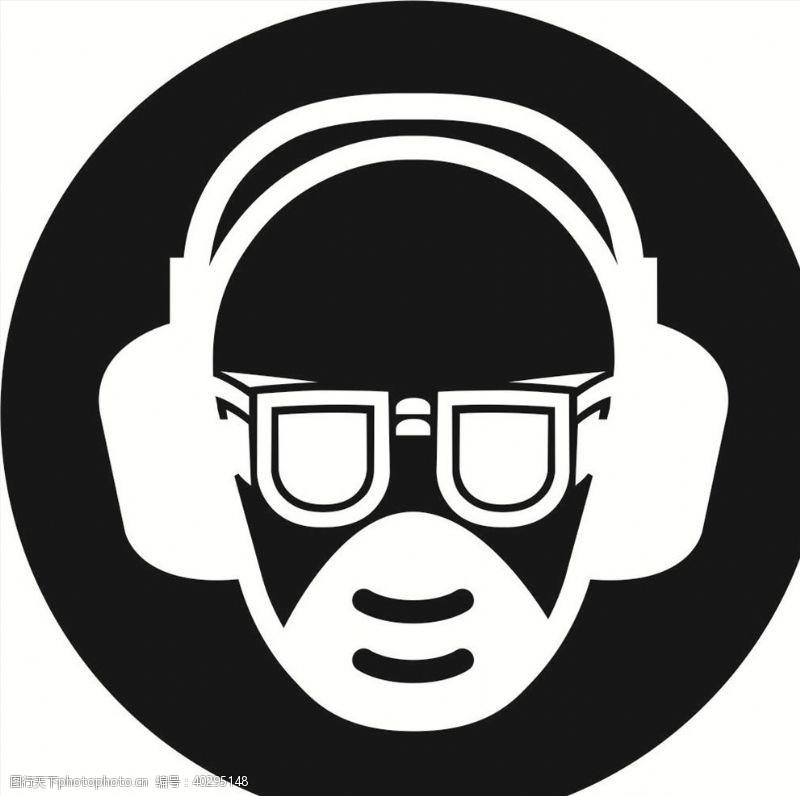 标志图标保护眼耳口图片