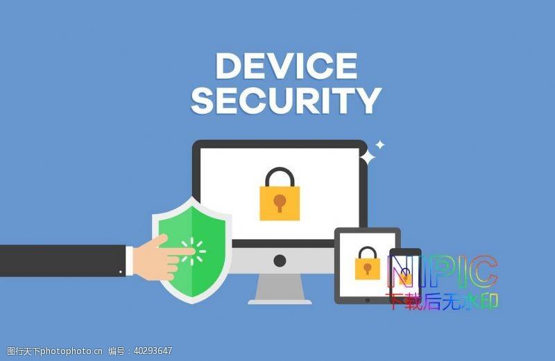 矢量素材背景ai保护设备安全锁电脑图片