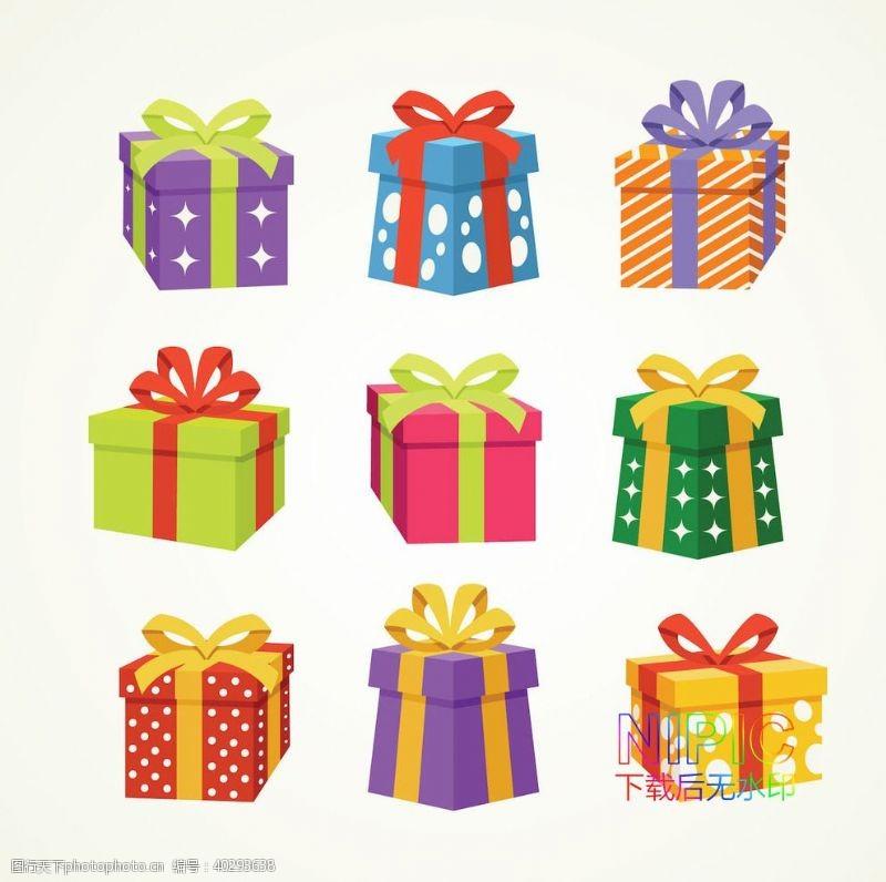 礼盒背景图eps文件模板圣诞礼物图片