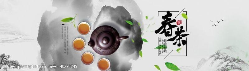 春茶上市全屏海报图片