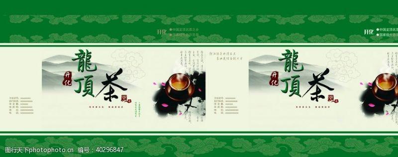 茶韵春茶图片