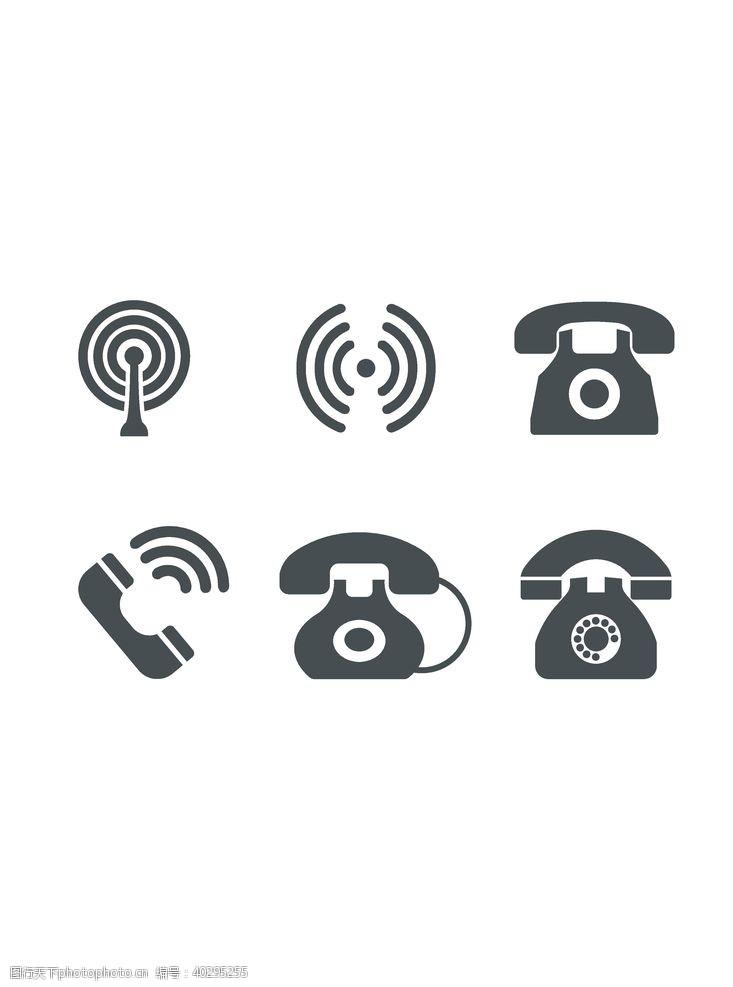 电话信号通信图标图片
