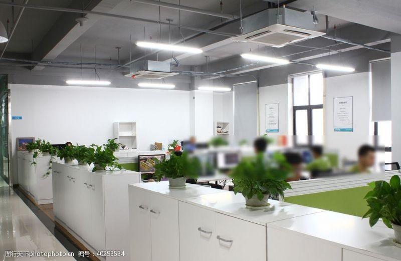 笔记本工厂办公室图片