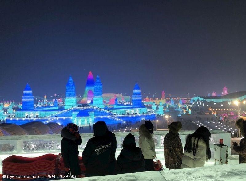 国内旅游哈尔滨冰雪大世界图片
