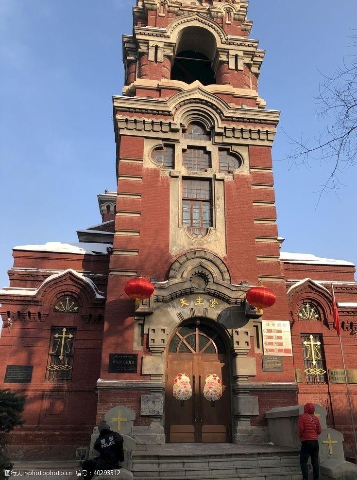 国内旅游哈尔滨圣阿列克谢耶夫教堂图片