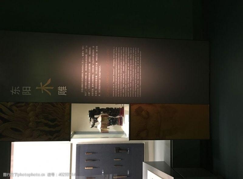 国内旅游杭州博物馆图片