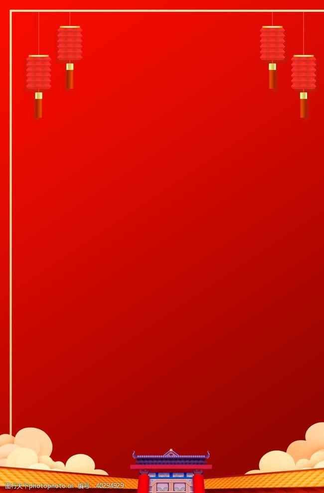 灯笼红色背景喜庆背景图片