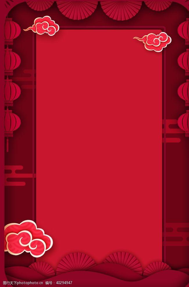 背景板红色背景喜庆背景图片