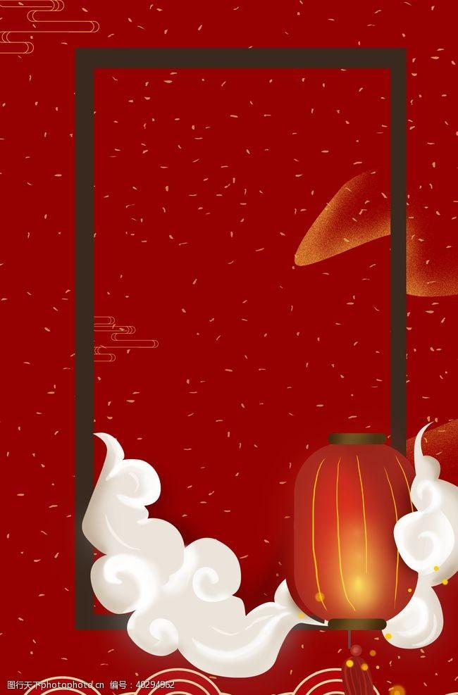 舞台红色背景喜庆背景图片