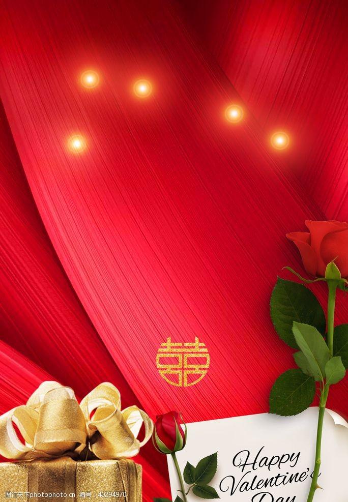 时尚红色背景喜庆背景图片