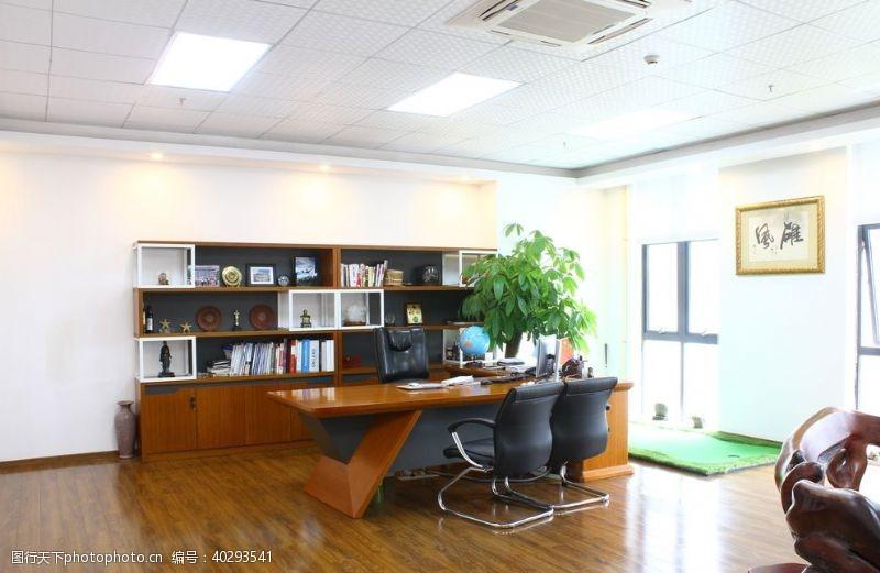 室内摄影经理办公室图片