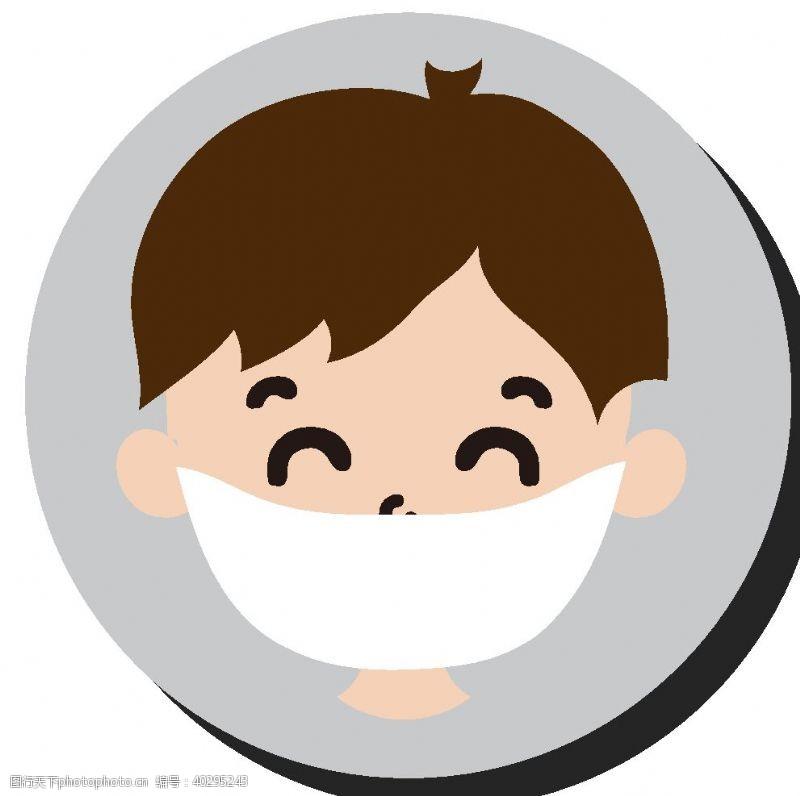 商务卡通戴口罩男孩头像图片