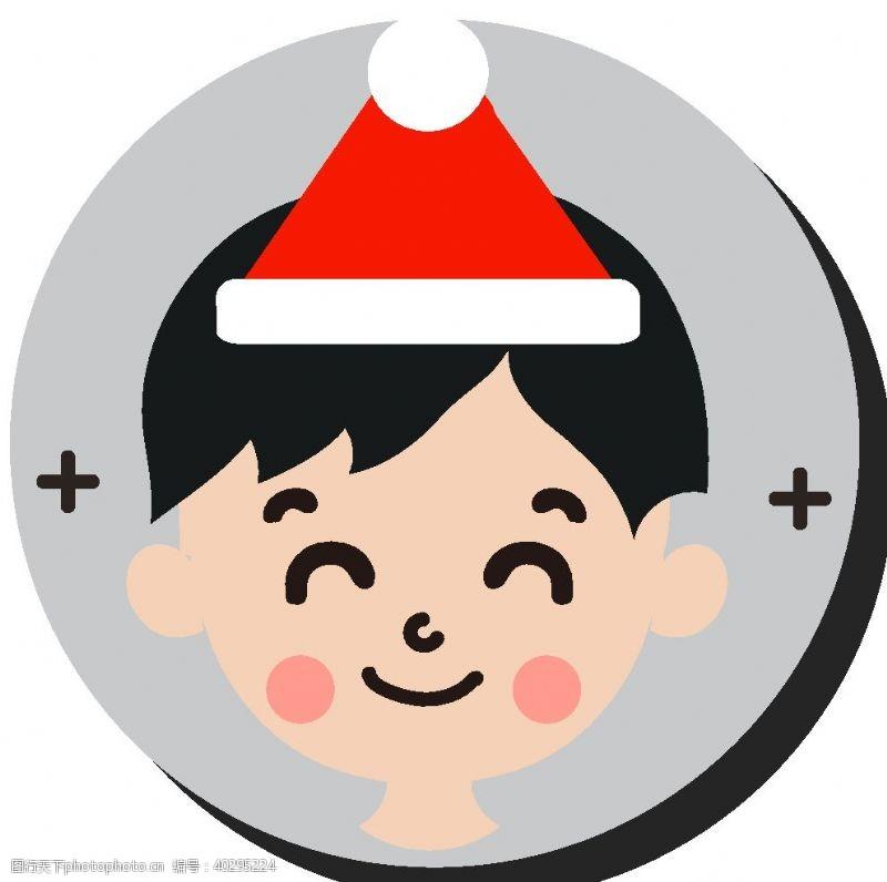 商务卡通男孩圣诞帽图片