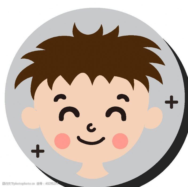 商务卡通微笑男孩图片