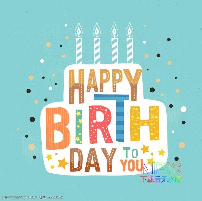 气球可爱birthday素材单页图片