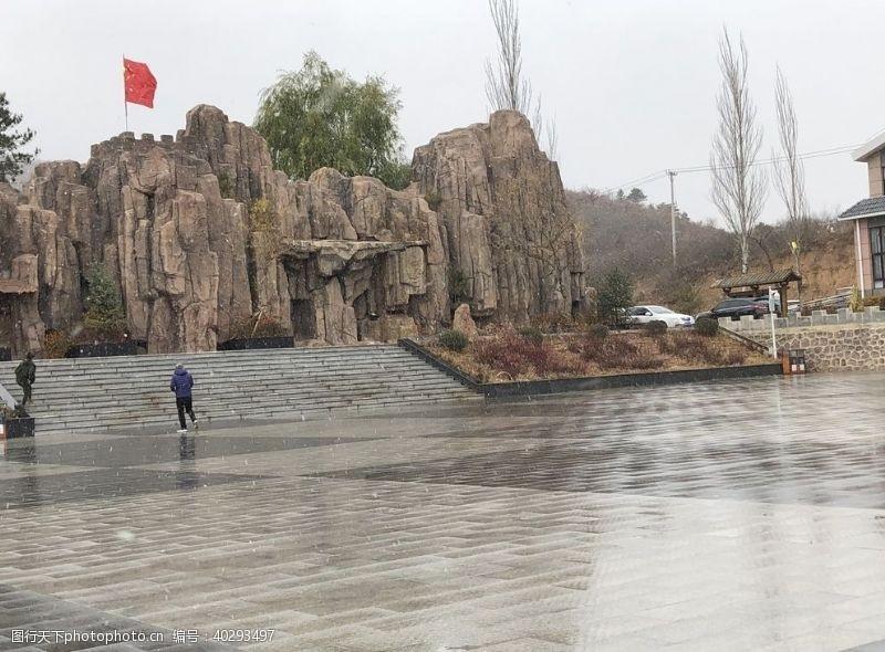 国内旅游辽宁省北票市大黑山图片