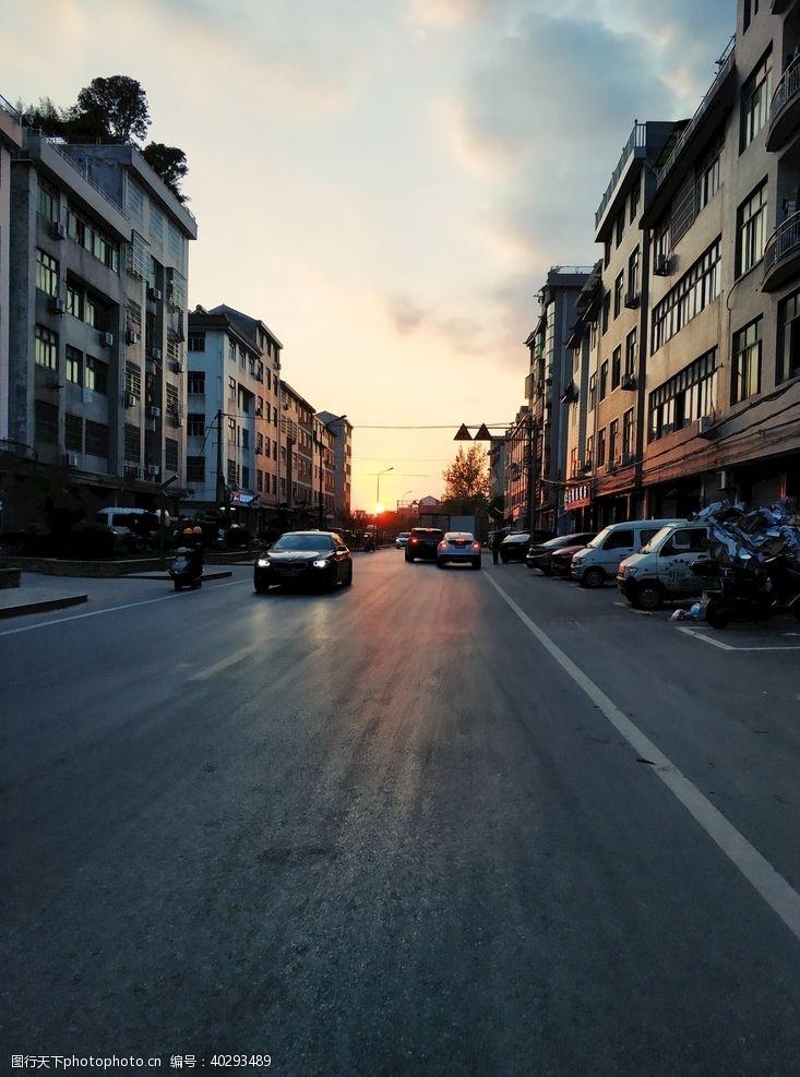 国内旅游夕阳街道图片