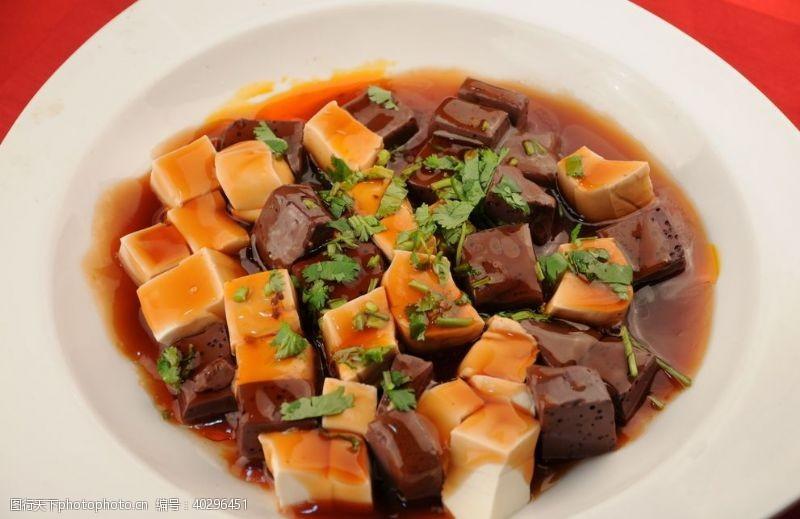 高清鸭血豆腐图片