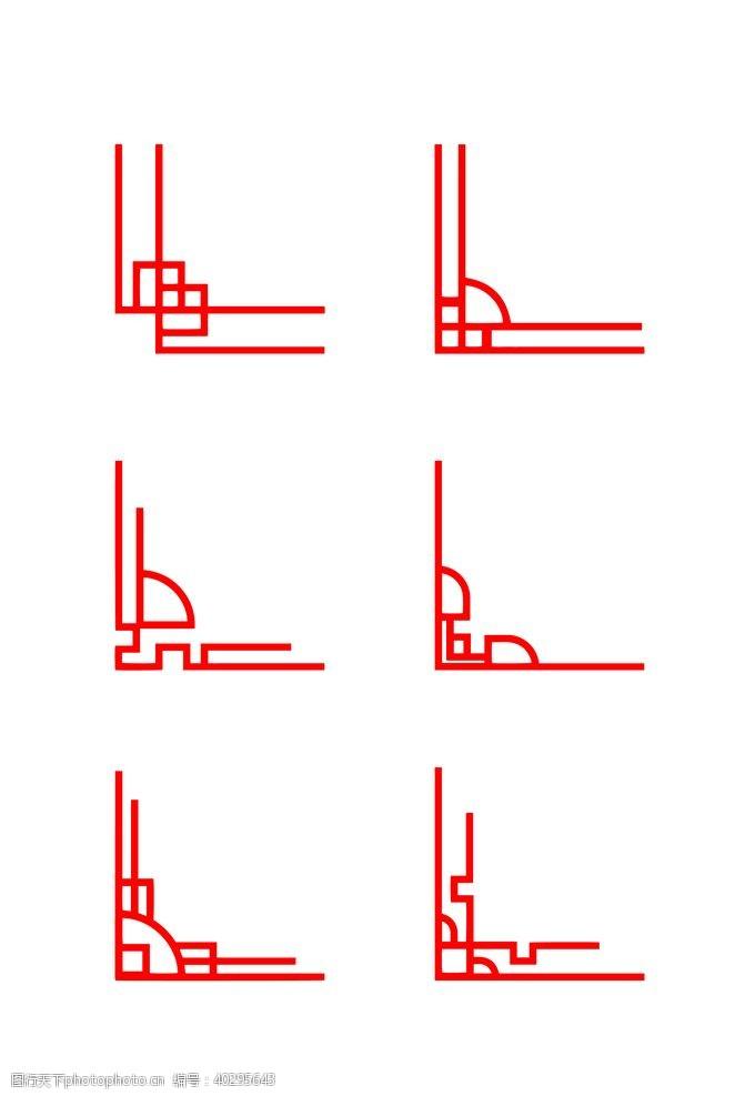 中国风古典边框图片