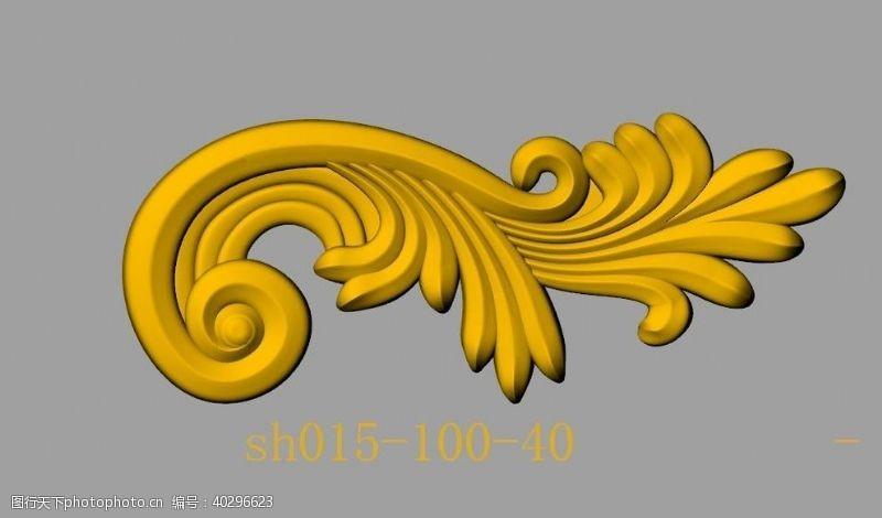装饰花HS015R10040图片